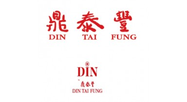 Din Tai Fung Gift  Voucher