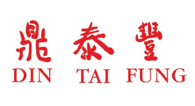 Din Tai Fung Gift  Voucher RM50